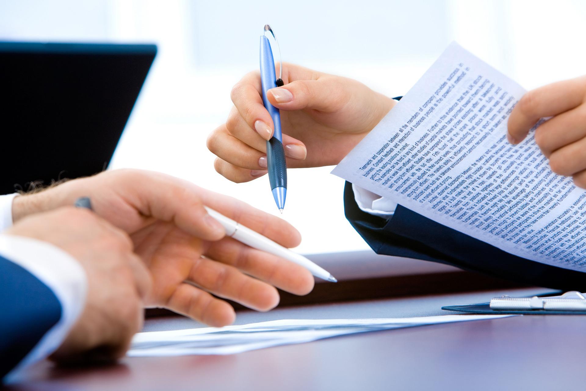 Договір про надання послуг з управління багатоквартирним будинком